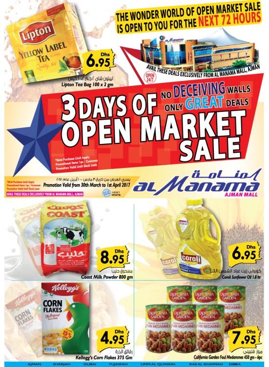Great Deals - Manama Mall Ajman