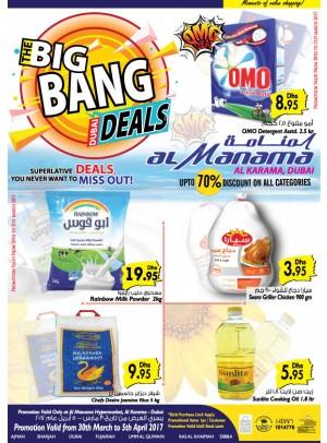 Big Bang Deals - KARAMA DUBAI