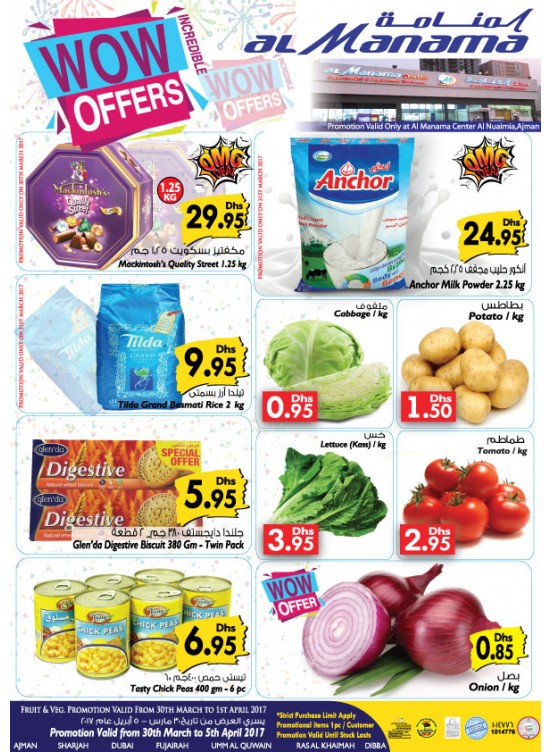 WoW Offers - Al Nuaimia Ajman