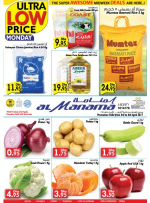 Ultra Low Price Monday