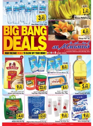 Big Bang Deals