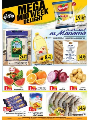 Mega Midweek Delight Offers