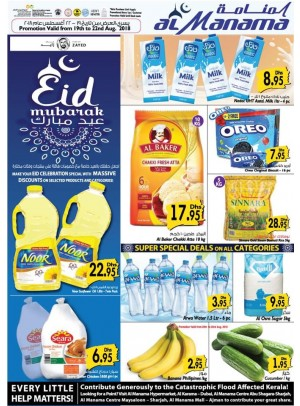 Massive Eid Discounts