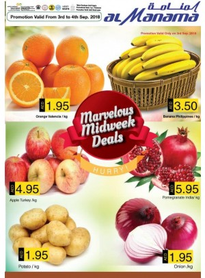 Marvelous Midweek Deals