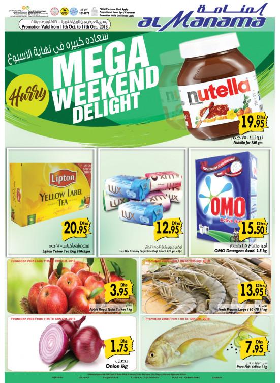 Mega Weekend Delight