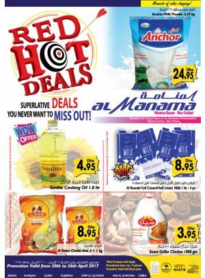 Red Hot Deals - Al Fahidi