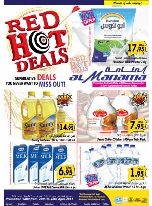 Red Hot Deals - Rona fashion & Al Jurf