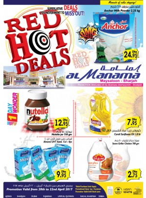 Red Hot Deals - Maysaloon