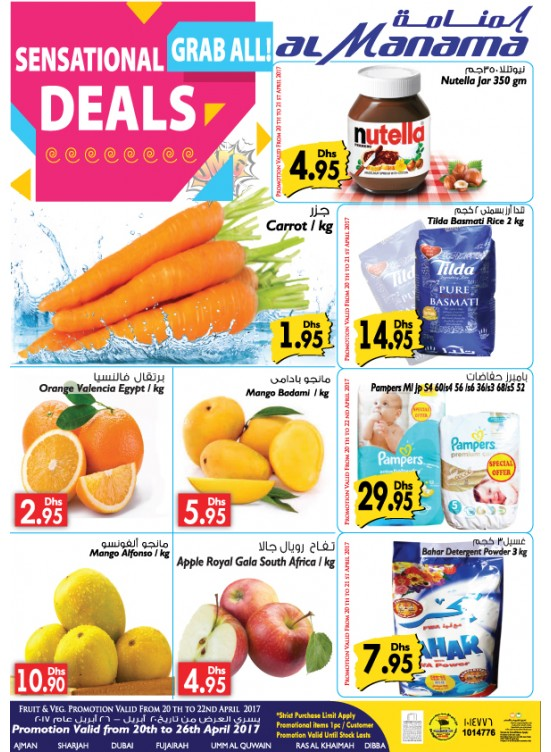 Sensational Grab all Deals - National Promotion