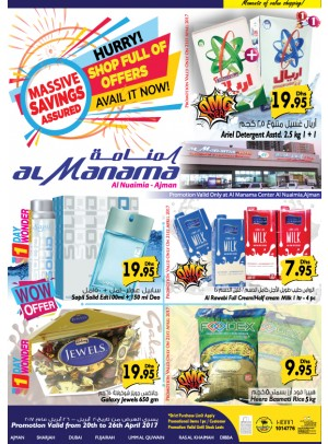 Hurry Shop Full of Offers - Al Nuamiah