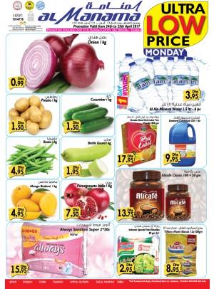 Ultra Low Price Monday - Sharjah