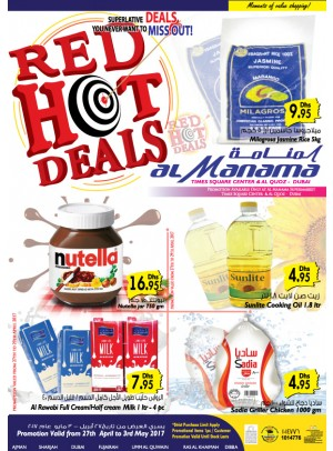 Red Hot Deals - Al Quoz & Times Square, Dubai