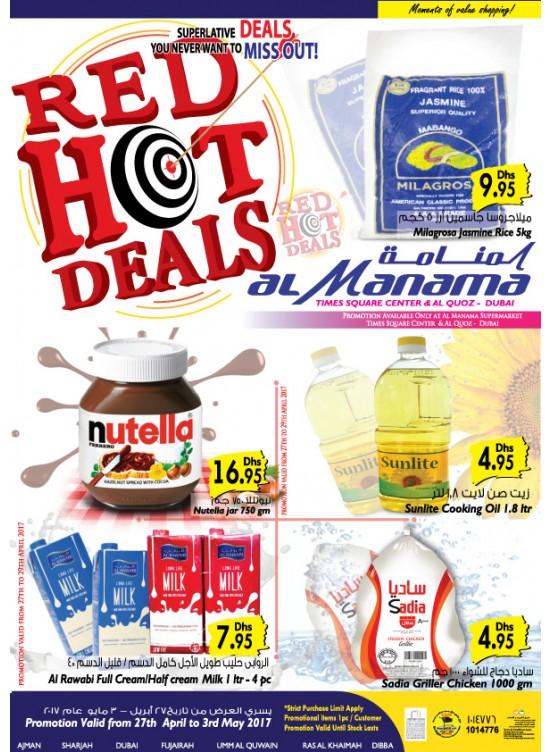 Red Hot Deals - Al Quoz & Times Square, Dubai