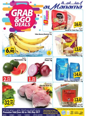 Grab & Go Deals