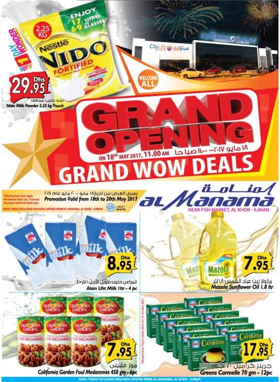 Grand Opening WoW Offers - CityLife Mall Ajman