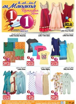 Garments Promotion