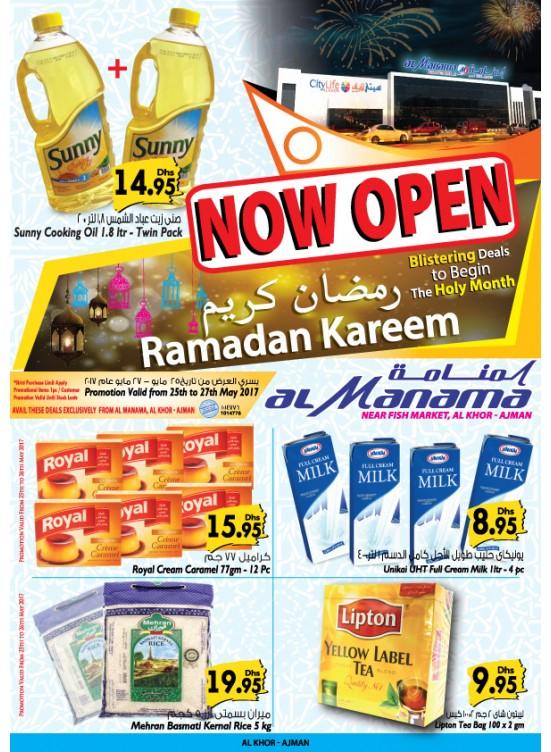 Ramadan Offers - Al-Khor Branch Ajman