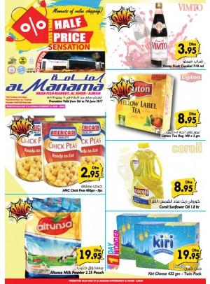 Less Than half Price @ Al Khor Branch, Ajman
