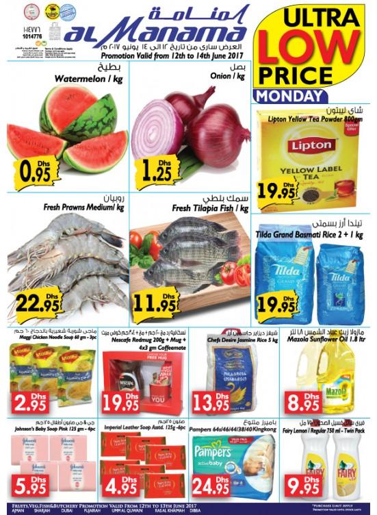 Ultra Low Price
