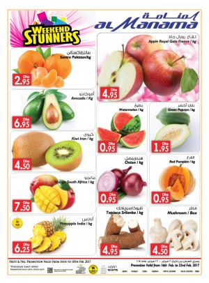 Weekend Stunners Offers