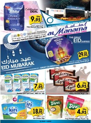 Eid Mubarak Offers - Al Khor Branch Ajman