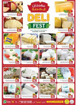 مهرجان الجبنة