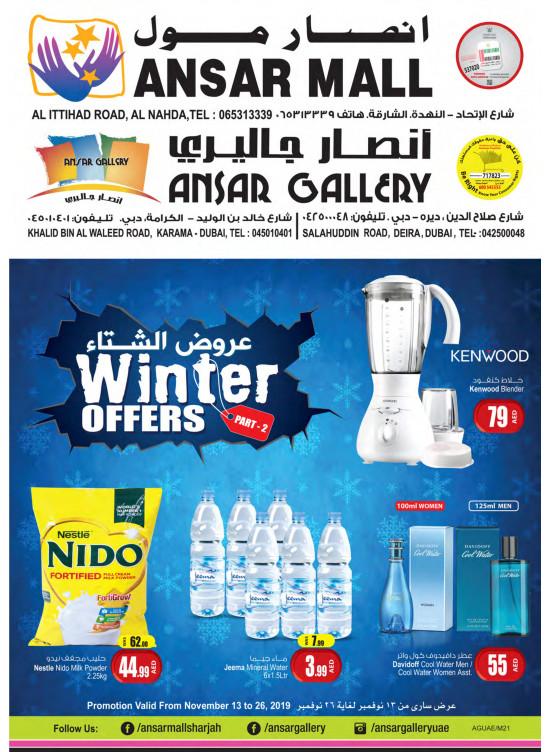 Winter Offers - Part 2