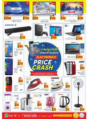 Electronics Price Crash