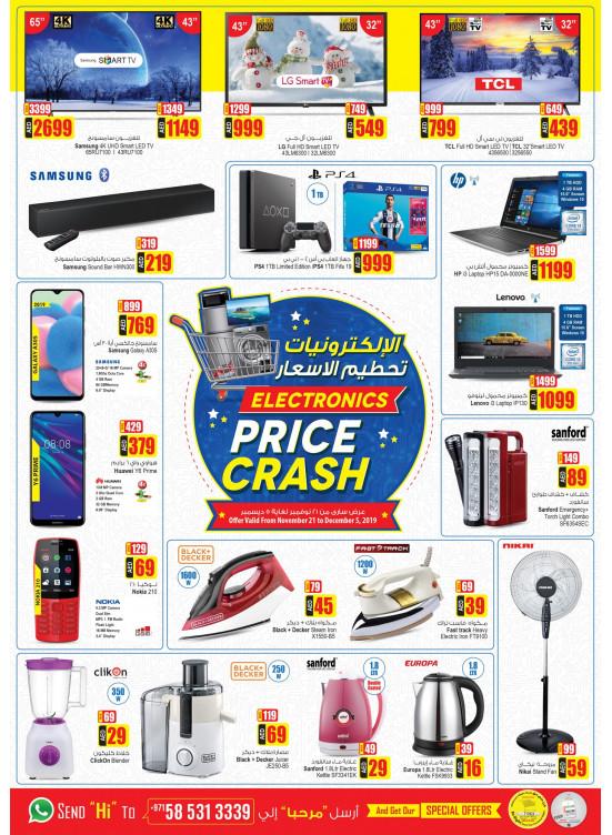 Electronics Price Crash