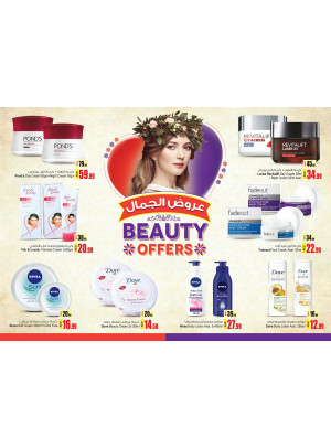 Beauty Offers
