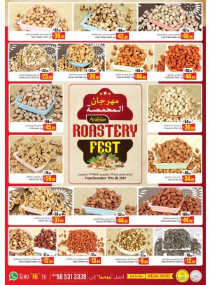 Roastery Fest