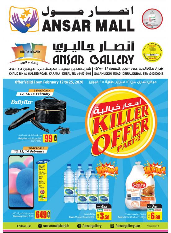 Killer Offers - Part 2