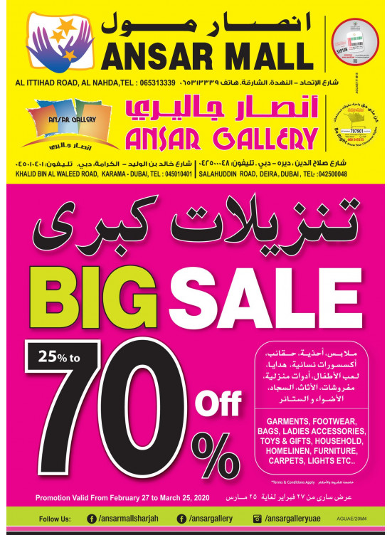 Big Sale - Up To 70% Off