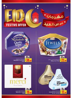 Eid Festive Offer