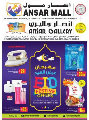 Eid Festive Offers