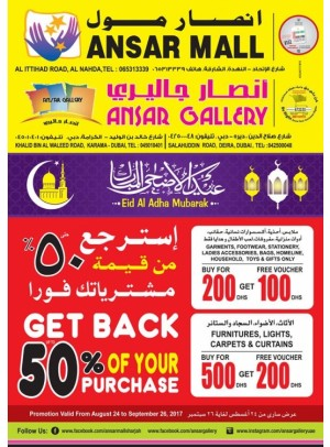 Back To School Part 2 & Eid Al Adha Al Mubarak Offers