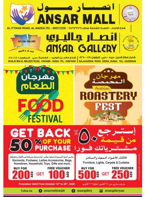 Food & Roastery Festival