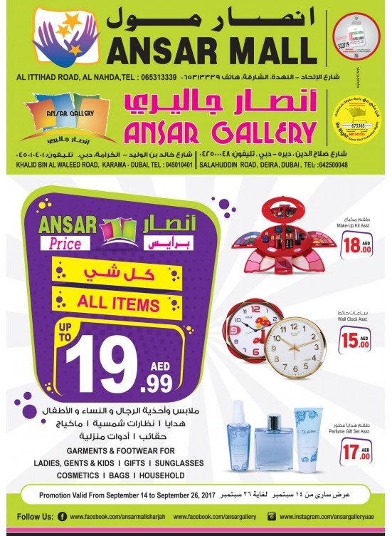 All Items Up to 19 AED