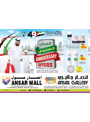 Anniversary Offers In UAE National Day