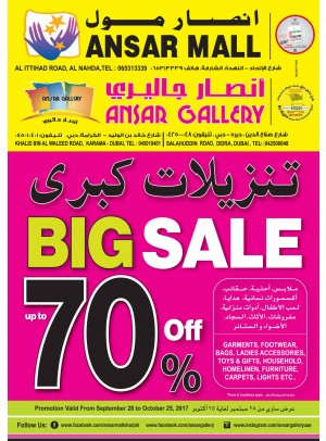 Big Sale 70% Off