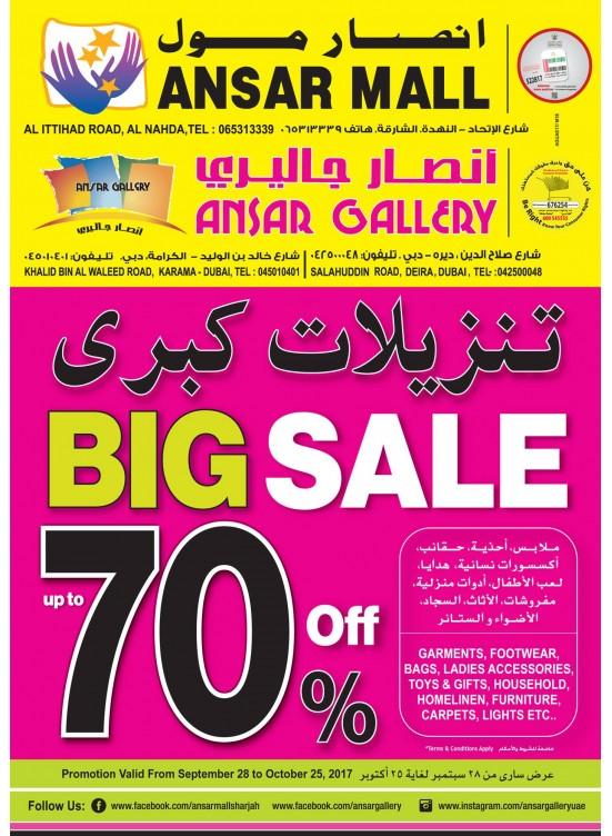 Big Sale 70% Off