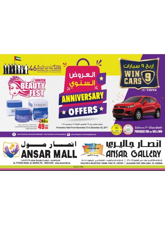 Anniversary Offers
