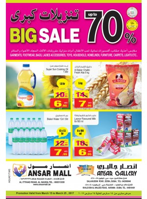 Big Sale Upto 70%