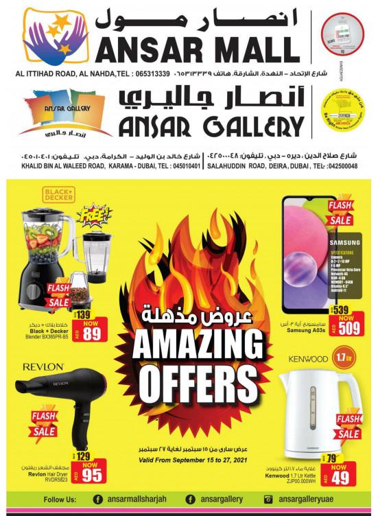 Amazing Offers