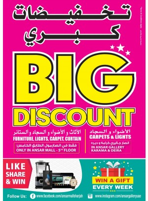 Big Discounts on Furniture, Lights, Carpets & Curtain