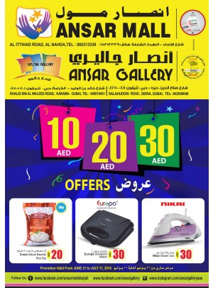 10, 20 & 30 AED Offers