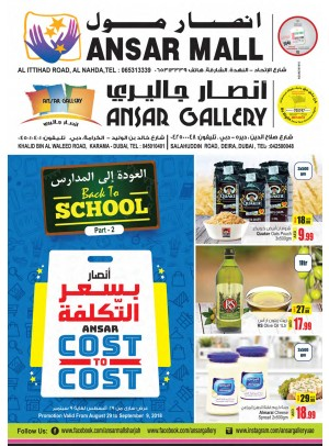 Ansar Cost To Cost - Back To School Offers Part 2