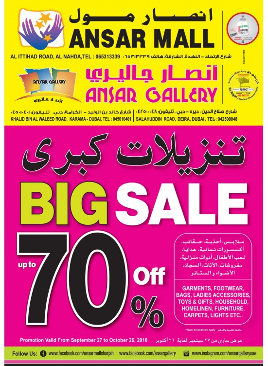 Big Sale Up To 70% Off