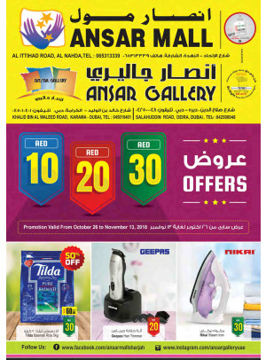 10 20 30 AED Offers