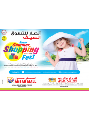 Summer Shopping Festival